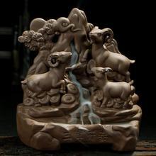 Smoke Waterfall Incense Holder Goat Purple Sand Ceramic Censer Backflow Burner Mountain River Handicrafts Home Decor