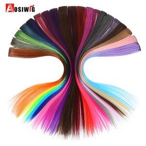 Женские прямые волосы AOSIWIG, 1 шт., синтетические волосы для наращивания на клипсе, Омбре, 19 видов цветов 50 см
