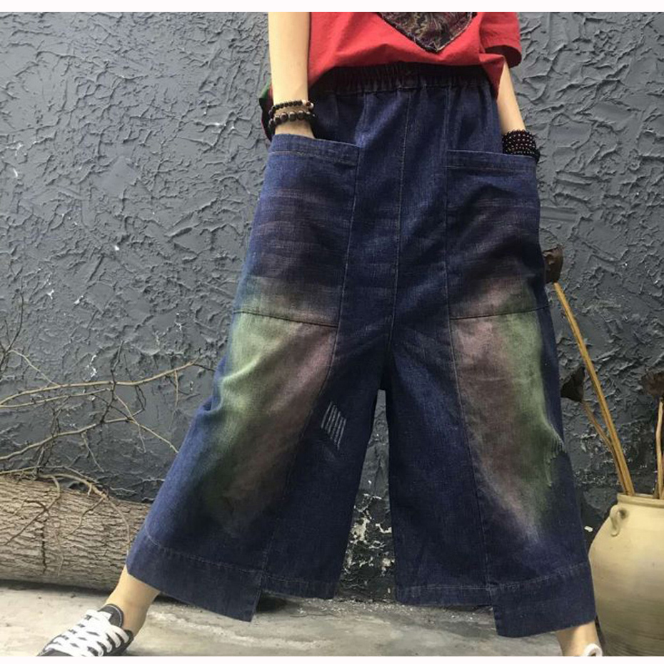 Wide Leg Jeans Denim Pants Trousers Loose for Women Bleached Big Oversized Retro Vintage Casual American Streetwear 80510
