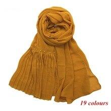 Стиль простой жатый шифон хиджаб жемчуг морщин шали обертывания мусульманский шарф с бисером можно выбрать цвет