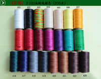 1.2mm 200 Meters Leather Sewing Wax Thread Hand Stitching Cord Craft DIY Tools Knitting Dyeing Craft Flat Waxed Line Accessories