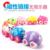 Coches Brinquedos 8 unids Coche de Juguete de Regalo Rompecabezas Magnético Animales Lindos Juguetes de Dibujos Animados Bebé Regalos de Cumpleaños Mini Primeros Niños