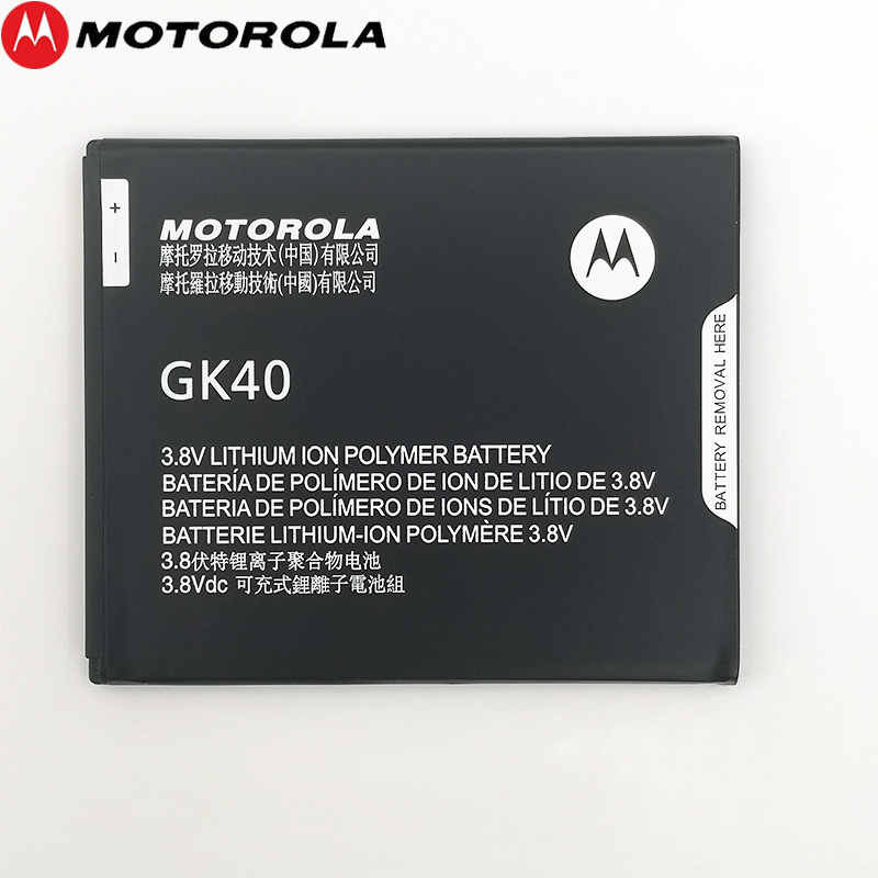 Motorola 100% Original 2800mAh GK40 Battery For Motorola Moto G4 Play For Moto E4 XT1766 XT1607 XT1609 XT1600 MOT1609BAT Phone image