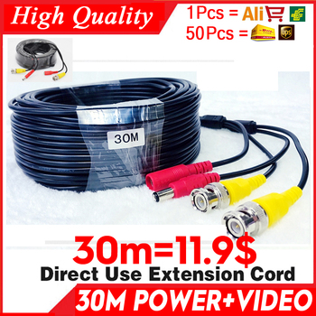 цена на Wholesale 30m Video+power cord HD copper Camera extend Wires for CCTV DVR AHD Extension extension with BNC+DC 2in1 two in Cable