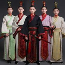 2018 new ancient Chinese costume men stage performance outfit for dynasty hanfu robe traditional cloth