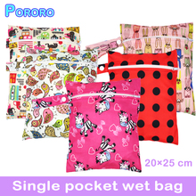 016 New Arrival Reusable 20*25cm Waterproof Mommy Diaper Breathable Soft Wet Bag Printed Merries Pocket Free Shipping