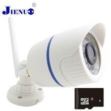 JIENU カメラ屋外防水監視セキュリティシステム赤外線 P SD