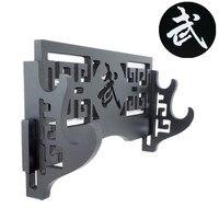 2 Tier Sword Holder Wall Mount Samurai Sword Display Stand Hanger Hollow Out Pattern For Katana