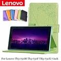 Для Lenovo PU защитный Кожаный Чехол Для Lenovo Tb3-730M Tb3-730F TB3-730X Защитной Оболочки 7 дюймов Tablet PC пакет Защиты