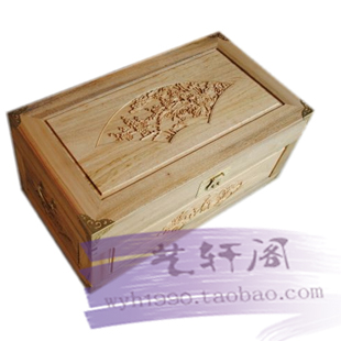 Marriage clothing box, camphor wood light plate, package angle, camphor wood box, carved antiques, calligraphy and painting box, un arranged marriage