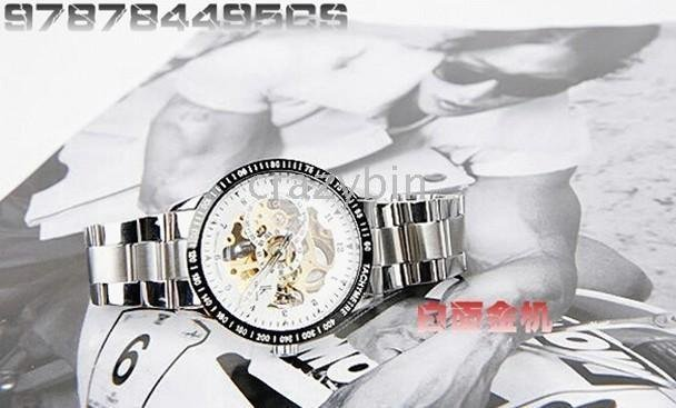 -IK fashion robot dynamic hollow men form a binary watch