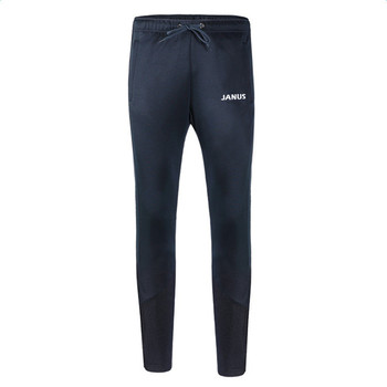 Men Zipper Sports Pants Elastic Sportswear Fitness Running Tights Gym Yoga Sweatpants Breathable Soccer Basketball Training Gym