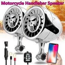 600 Вт 5 дюймов MP3 музыкальный аудио плеер bluetooth колонки для мотоцикла водонепроницаемый портативный стерео Motos аудио усилитель системы