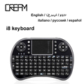 Mini i8 Keyboard Ruso Hebreo Árabe Air Mouse Multi-Media Remote Control Touchpad para Android TV BOX Mini PC