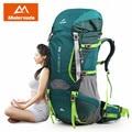 Maleroads 70L рюкзак для путешествий на открытом воздухе  походный рюкзак  профессиональная система CR  дышащий рюкзак для кемпинга  альпинизма  пе...