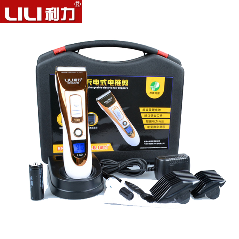 LILI Rechargeable Electric Haircut Machine Professional LCD Display Hair Clipper Cordless Electric Hair Trimmer RFCD-9777 kemei838 intelligent lcd display li ion battery rechargeable hair clipper speed control hair trimmer with charge stand 110 240v