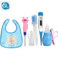 GL NewBorn Baby Healthcare Gifts 7pcs/set Digital Water Thermometer Grooming Nail Care Kids Infant Ear Syringe Kits Baby Bibs