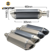 ZSDTRP 51mm Motorcycle Exhaust with DB killer Motorcycle Exhaust Pipe Muffler for FZ6 CBR250 CB600 MT07 ATV Dirt Pit Bike