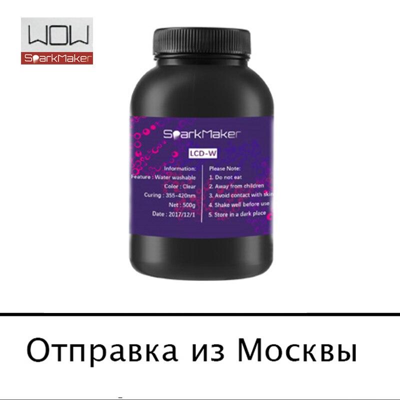 WOW sparkmaker 405nm UV photopolymère Résine/pour SLA DLP LCD 3D Imprimante Matériel D'impression/de Moscou
