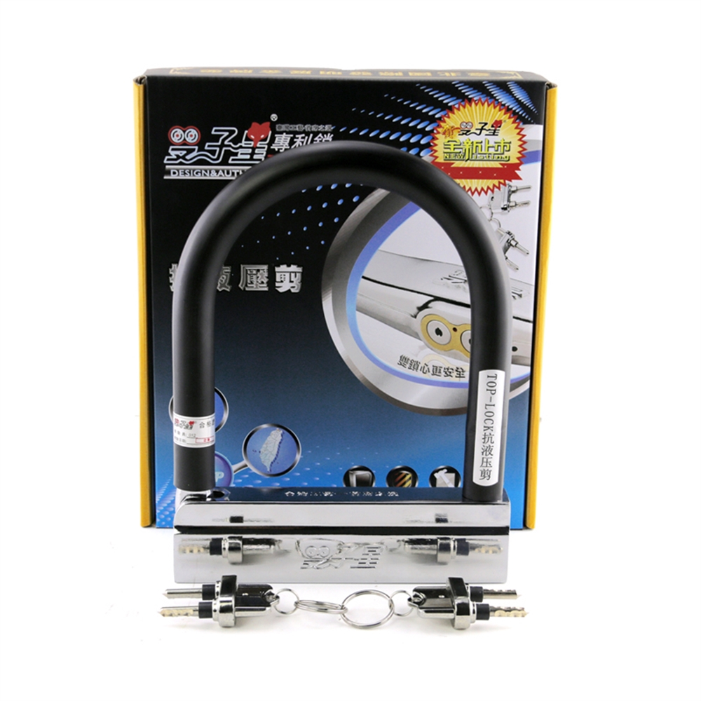 ФОТО Hot Selling ! Anti Theft U Type S121 Double Lock and Core For Bike Bicycle Motorcycle Double Safety