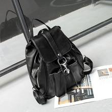 A1741 женщины рюкзак кожа Сумка мешок школы корейских женщин рюкзак Мини рюкзаки для девочек-подростков Mochila Escolar