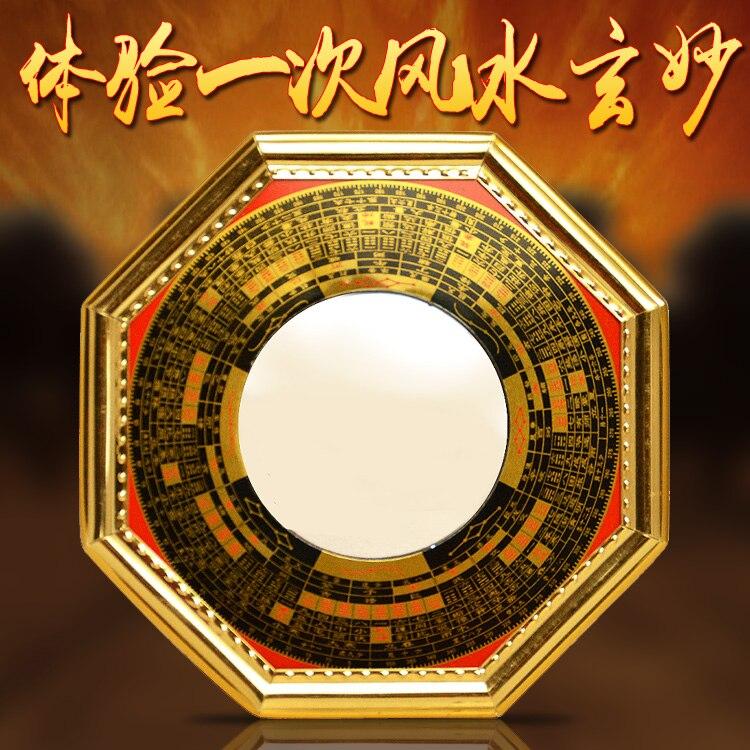 Feng Shui Spiegel kaiyun bagua spiegel convex concave legering blok kwaad feng shui