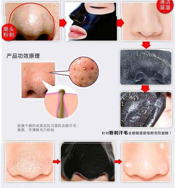 200pcs PILATEN Blackhead Mask Acne Black Head Removor Face Mask Peel Off Style Deep Cleansing Skin Care