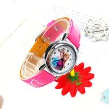 2017 New Fashion Children's Watch Casual Cartoon Princess Elsa Quartz Wristwatch Soft Leather Cute Girls Kids Sports Watches
