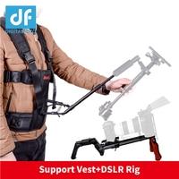 DF DIGITALFOTO DSLR camera steadicam steadycam camcorder stabilizer vest support dslr rig shoulder stabilizer for Nikon Canon