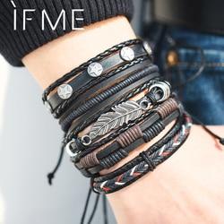 Мужской Многослойный кожаный браслет IF ME, винтажный плетеный браслет ручной работы со звездами и перьями, Подарочный мужской браслет
