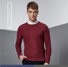 British Style Men's sweater retro pattern personalized printing new winter sweater youth warm sweater