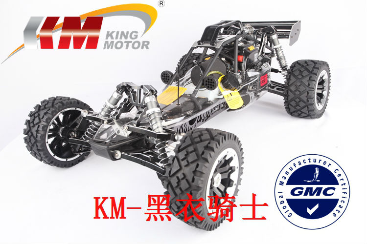 KM Black Knight  30.5cc 4 Bolt engine Baja