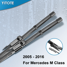 YITOTE стеклоочистителей для Mercedes Benz M класса W164 W166 мл 250 280 300 320 350 400 420 450 550 63 AMG интерактивного компакт-диска