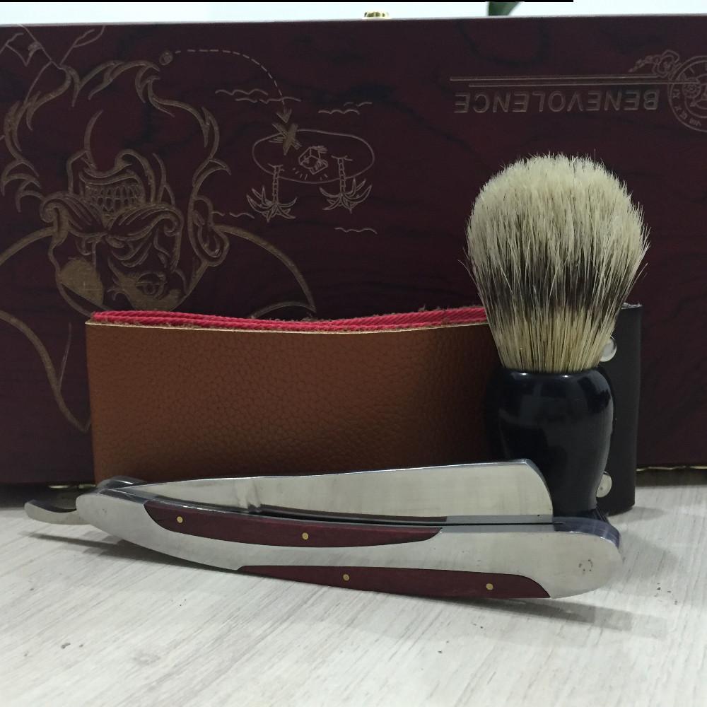 Straight Razor Box CN0114_7