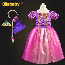 Girls Princess Tangled Rapunzel Dress New Year Costume Puff Sleeve Noble Queen Halloween Carnival Party Dresses Rapunzel  Wig abgmedr 2018 tangled dress girls princess dresses children clothing costume tangled rapunzel dress kids holiday party clothes