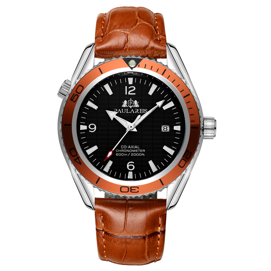 Leather Orange