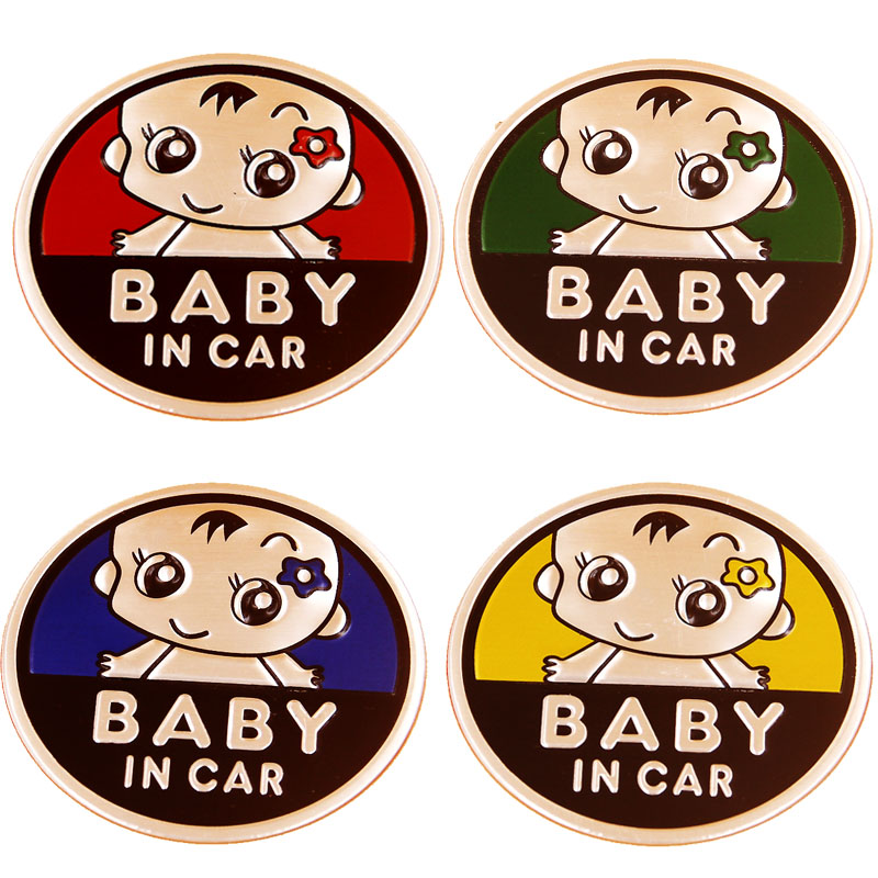 FASP aluminum alloy sticker decal BABY IN CAR badge #02