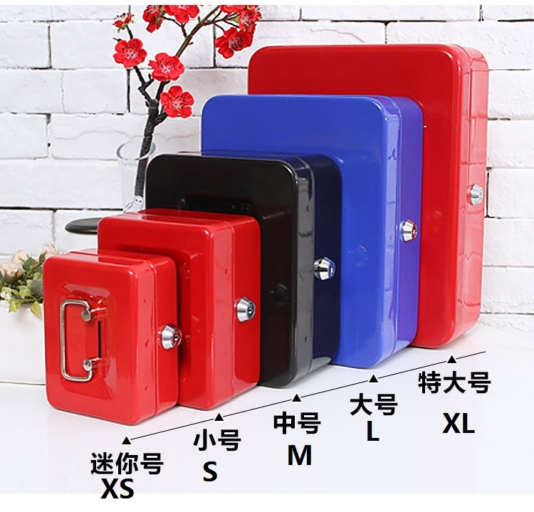 Cashier Lock Box Key Open Money Saving Boxs Bin Fuse Change Small Iron Safety Safes  M 20*16*9CM