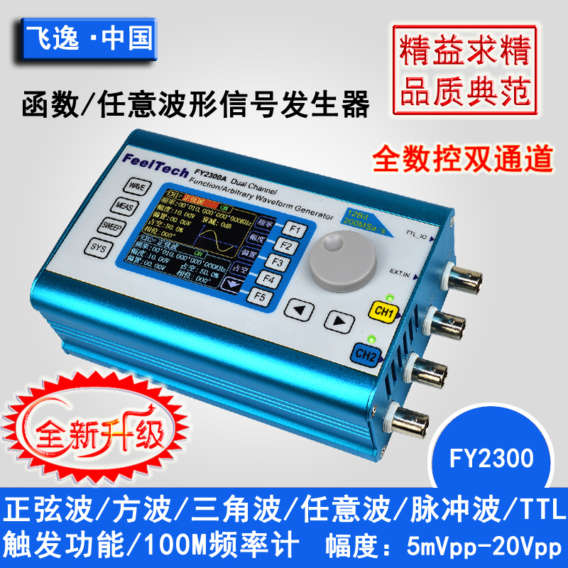 FY6300 Fully Controlled Dual Channel DDS Function Arbitrary Waveform Signal Generator Signal Source / Frequency Counter fy6600 15m 30m 50m 60m dds dual channel function arbitrary waveform generator pulse signal source frequency meter feeltech