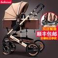Хорошо каллиграфии belecoo белла детские коляски складной четыре колеса амортизаторы детская коляска