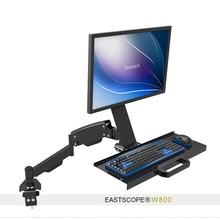 купить W800 Free Lifting Full Motion Desktop Monitor Holder +Keyboard Holder Gas Spring Arm Work Table Sit-stand Workstation TV Mount онлайн