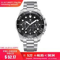 PAGANI DESIGN Brand Watch Men Chronograph Quartz Wristwatch Full Steel Waterproof Sport Mens Watches Men's Clock reloj hombre