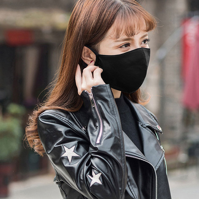 Fashion Black Luminous Mouth Mask Anti Dust Mask Windproof Mouth-muffle Bacteria Proof Flu Face Masks Care Reusable 2