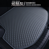 Myfmat custom mats new car Cargo Liners pad for Discovery 3 Discovery 4 Discovery 5 Freelander 2 DISCOVER SPORT free shipping