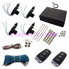 Universal Remote Car Central Locking System with AUX 3 Buttons Remote Controls Remote Lock / Unlock / Trunk Release Carsmate