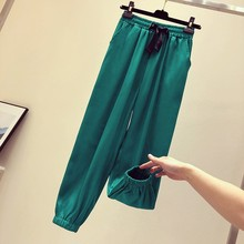 Women Casual Loose Bow Tie Pants Solid Color High Waist Spring Summer Trousers Female Harem Pants недорого