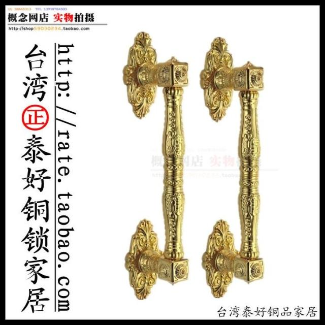 Leave a lost decade TAIGOOD glass door locks copper doors C luxury handle HK001 3G