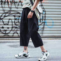 Dark Icon Big Pocket Loose Style Men's Pants Solid Color 2019 New Straight Pants Fashion Street Ankle length Wide Leg Pants