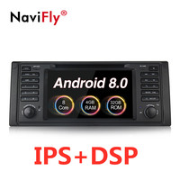 PX5, 4 Гб + 32 ГБ, android 8,0 8 core Автомобильный gps dvd плеер для BMW 5 серии/X5 E53 E39 с ips DSP 4G, Wi Fi, bluetooth, gps навигация
