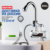 3000W Instant Electric Shower Water Heater Instant Hot Faucet Kitchen Electric Tap Water Heating Instantaneous Water